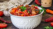 Фото рецепта Чили с баклажанами и фасолью