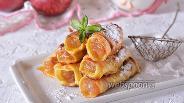 Фото рецепта Пирожки с яблоками из лаваша на сковороде