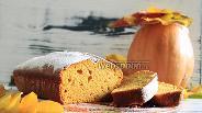 Фото рецепта Тыквенный кекс со вкусом апельсина
