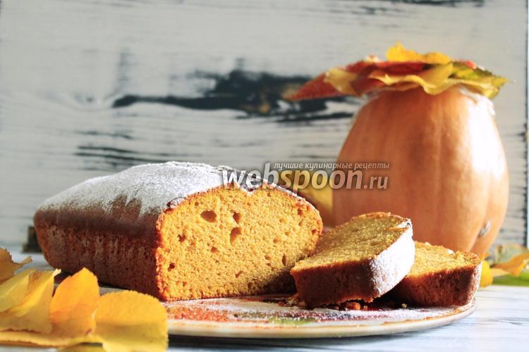 Фото Тыквенный кекс со вкусом апельсина