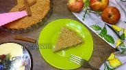 Фото рецепта Овсяно-яблочный пирог (ПП)
