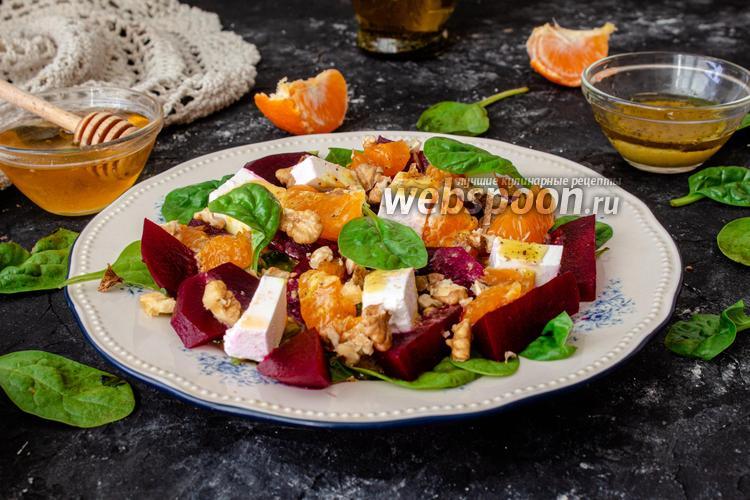 Фото Витаминный салат из свёклы, апельсина и феты