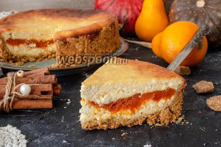 Фото Творожный пирог с тыквенно-лимонной прослойкой