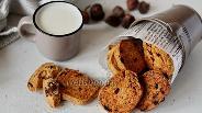 Фото рецепта Песочное инжирное печенье
