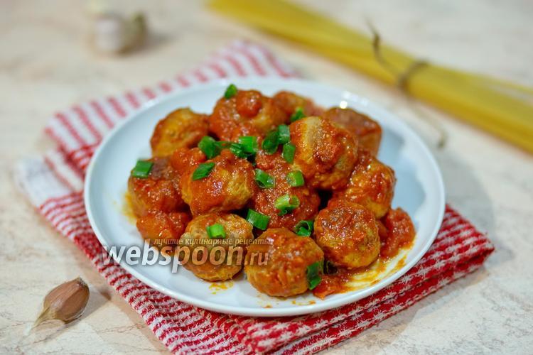 Фото Фрикадельки из утки в томатном соусе