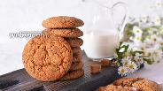 Фото рецепта Сахарное печенье с молоком