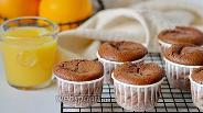 Фото рецепта Шоколадные маффины на апельсиновом соке