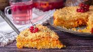 Фото рецепта Насыпной пирог с тыквой и апельсином