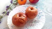 Фото рецепта Запечённые яблоки с сюрпризом