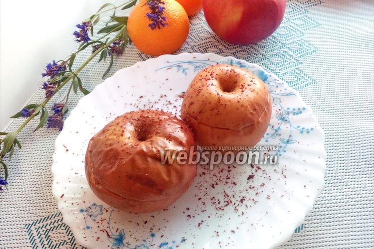 Фото Запечённые яблоки с сюрпризом