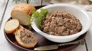 Фото рецепта Паштет из куриной печени с грибами
