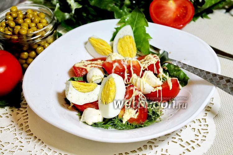 Фото Салат из одуванчиков с помидорами и моцареллой