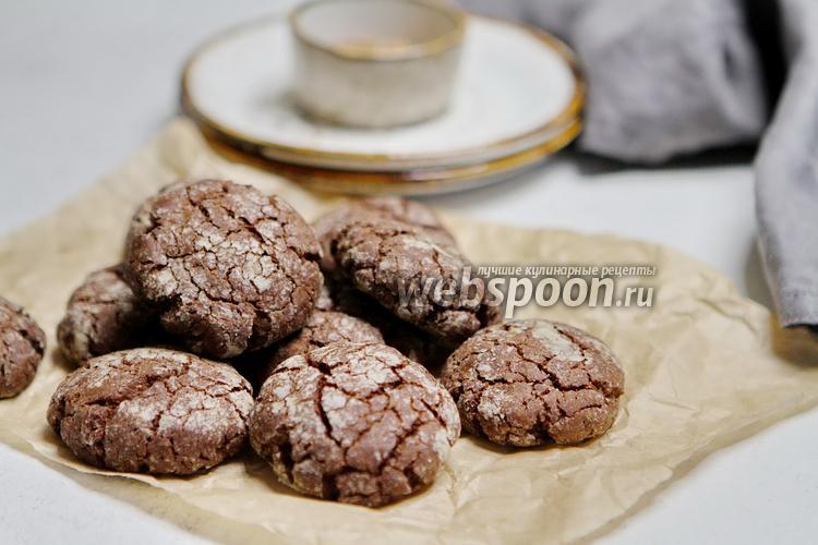 Фото Шоколадное печенье на рисовой муке с арахисовой пастой