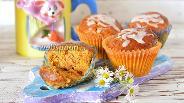 Фото рецепта Морковные кексы от Юлии Высоцкой