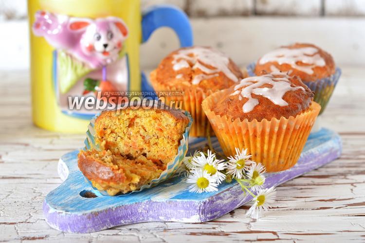 Фото Морковные кексы от Юлии Высоцкой