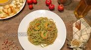 Фото рецепта Цельнозерновые спагетти с брокколи и креветками