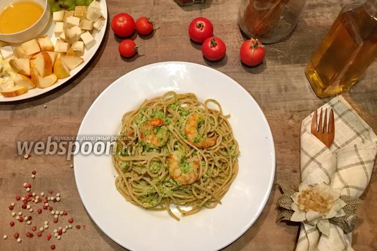 Фото Цельнозерновые спагетти с брокколи и креветками