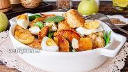 Фото рецепта Тёплый салат с фрикадельками и карамелизированными яблоками