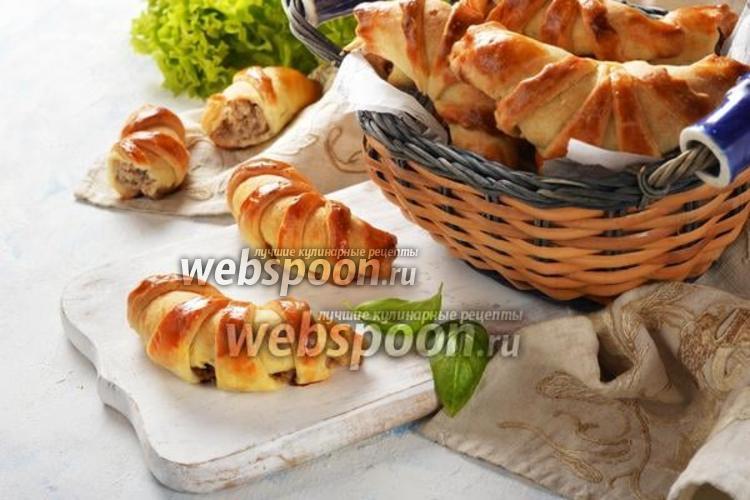 Фото Рогалики с мясом