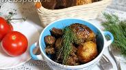 Фото рецепта Казан-кебаб из баранины с картошкой