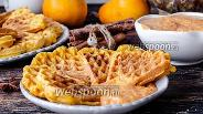 Фото рецепта Тыквенные вафли с соусом