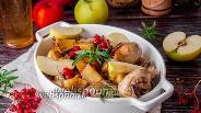 Фото рецепта Курица с картофелем в яблочном соке