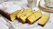 Фото рецепта Лимонный кекс на кефире
