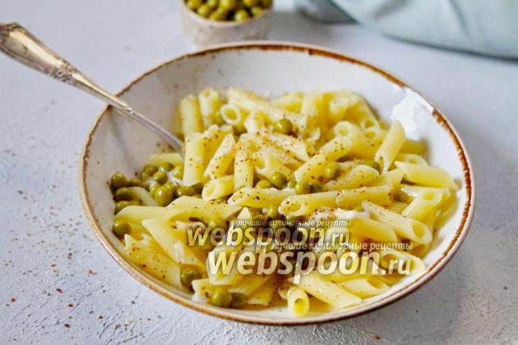 Фото Паста с зелёным горошком и сыром