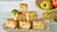 Фото рецепта Тёртый пирог с творогом и яблоками