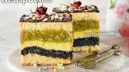 Фото рецепта Польский свадебный пирог