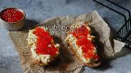 Фото рецепта Сырный бутерброд с красной икрой