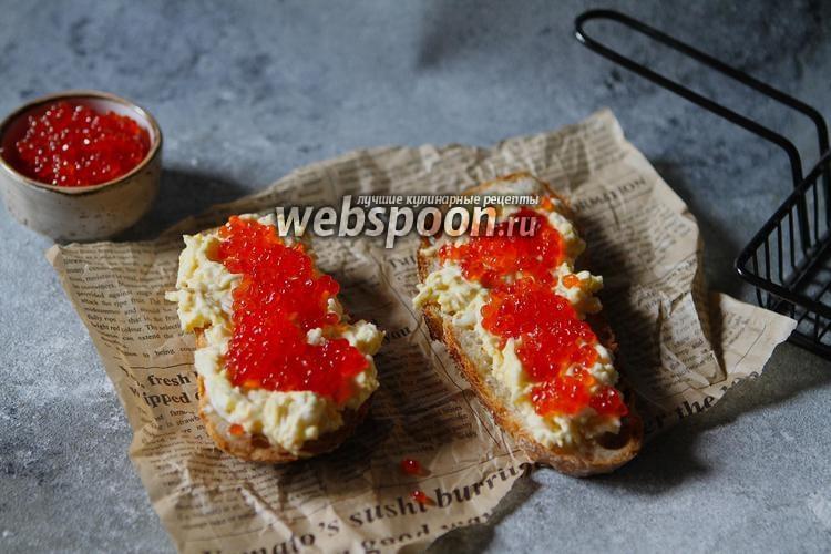 Фото Сырный бутерброд с красной икрой