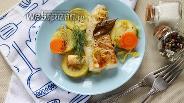 Фото рецепта Цукини с рыбой в пароварке