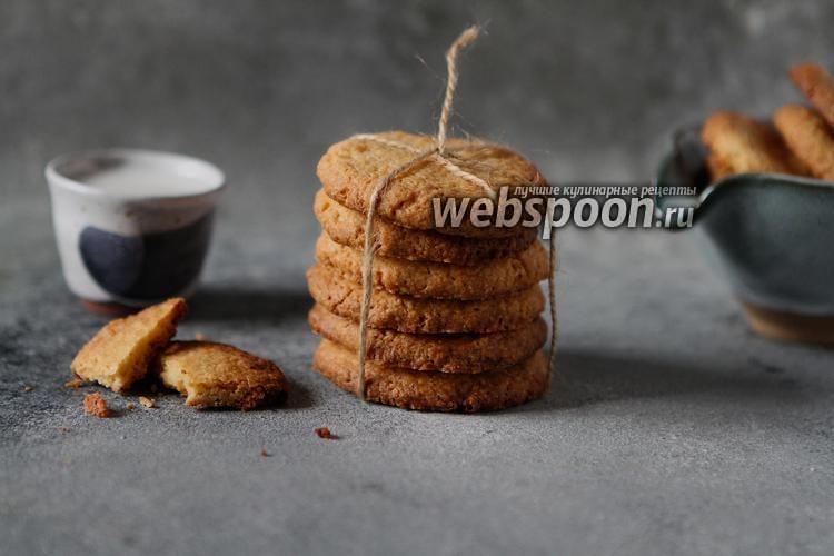 Фото Овсяное печенье на кокосовом молоке