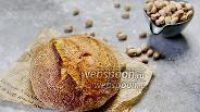 Фото рецепта Хлеб с фисташками