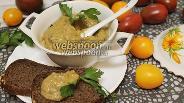 Фото рецепта Паштет из баклажанов с помидорами в духовке