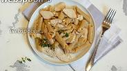 Фото рецепта Паста из полбы с куриной грудкой
