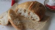Фото рецепта Хлеб с перцем чили