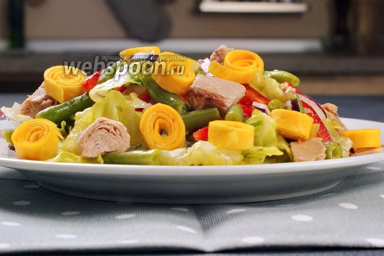 Фото Салат с тунцом и фасолью. Видео-рецепт