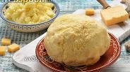 Фото рецепта Картофельное тесто с сыром