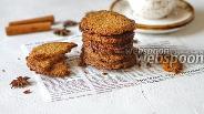 Фото рецепта Песочное цельнозерновое печенье с корицей