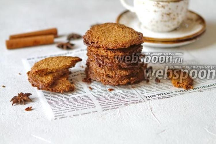 Фото Песочное цельнозерновое печенье с корицей