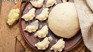 Фото рецепта Тесто на вареники на картофельном отваре