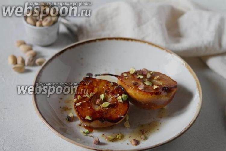 Фото Карамелизированная груша с фисташками