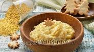 Фото рецепта Каша пшённая с топлёным маслом