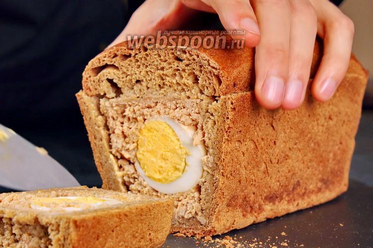 Фото Мясной террин с яйцом в хлебе. Видео-рецепт