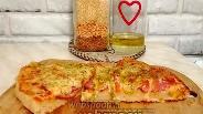 Фото рецепта Пицца на творожном тесте