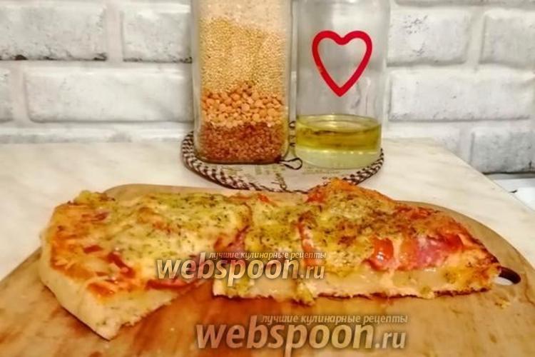 Фото Пицца на творожном тесте