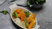 Фото рецепта Тыква запечённая с овощами по-итальянски