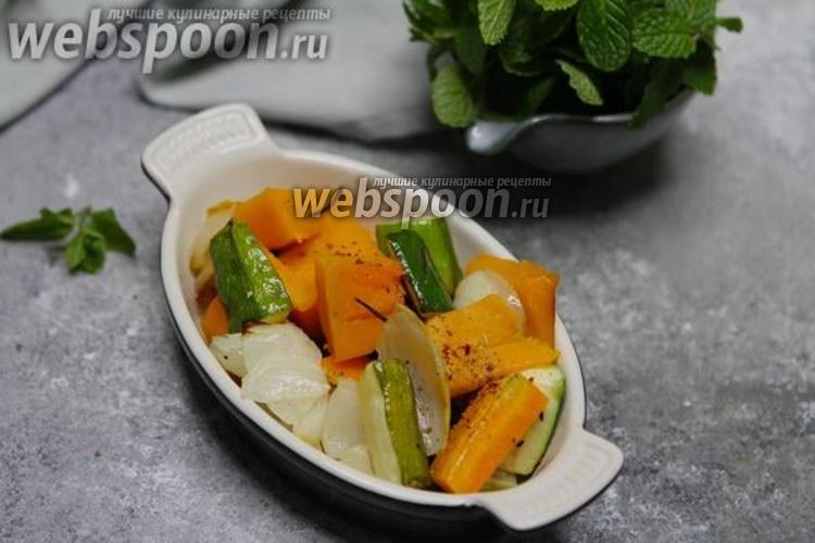 Фото Тыква запечённая с овощами по-итальянски